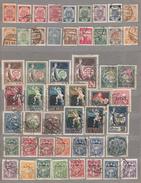 LATVIA 1919 – 1923 Nice 51 Used / Mint (o/*) Different Stamps Lot #20882 - Latvia