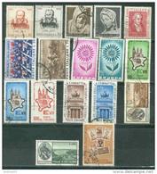 ITALIA REPUBBLICA - 1964 - Annata Completa Usata - 17 Valori - Complete Year - Usati - Used - Prima Scelta - Annate Complete