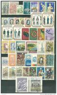 ITALIA REPUBBLICA - 1974 - Annata Completa Usata - 44 Valori - Complete Year - Usati - Used - Prima Scelta - Annate Complete