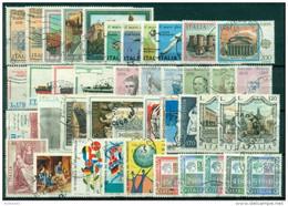 ITALIA REPUBBLICA - 1978 - Annata Completa Usata - 42 Valori - Complete Year - Usati - Used - Prima Scelta - Annate Complete