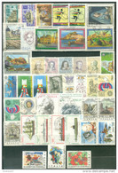ITALIA REPUBBLICA - 1979 - Annata Completa Usata - 42 Valori - Complete Year - Usati - Used - Prima Scelta - Annate Complete