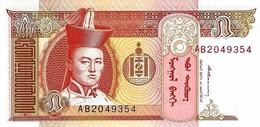 MONGOLEI 5 ТӨГРӨГ (TÖGRÖG) ND (1993) P-53  I (BFR) [MN405a] - Mongolie