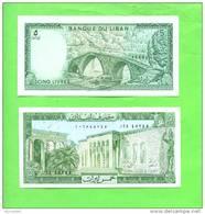 LEBANON - Arabic Date/5 Livres/Stone Bridge UNC - Lebanon