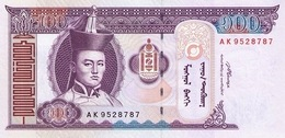 MONGOLEI 100 ТӨГРӨГ (TÖGRÖG) 2008 P-65b  I (BFR)  [MN422b] - Mongolie