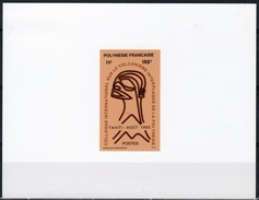 Polynesia 1993, Voulcanism, BF Deluxe