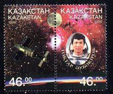 Serie Nº 112/3 Kazakistan - Astrología