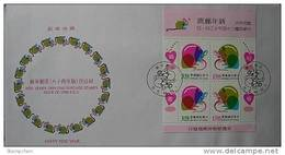 FDC Taiwan 1995 Chinese New Year Zodiac Stamps S/s - Rat Mouse 1996
