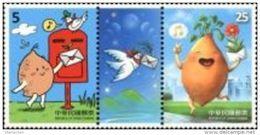 2016 Having Fun With Animation Stamps Cartoon Comic Yam Mailbox  Postmman Pigeon Bird Music - Musica