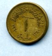 1960 1 DINAR - Iraq