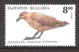BULGARIA / Bulgarie, 1995 , Sterne / Mouette Stercorarius Skua, Neuf ** / MNH, TTB