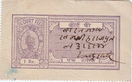 INDIA BIKANER PRINCELY STATE 1-RUPEE COURT FEE STAMP 1939-1949 GOOD/USED - Indien
