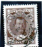 B - Russia 1913 - 3° Cent. Avvento Dei Romanov