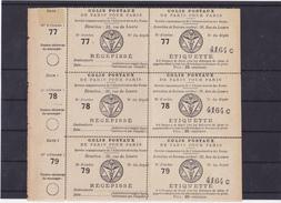 COLIS POSTAUX DE PARIS No 2  BLOC DE 3  RARE  (LEGERS AMINCIS ET UN TIMBRE SE DETACHANT)  COTE: 825 EUROS - Colis Postaux