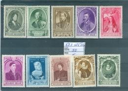 573-582  10x   Xx - Unused Stamps