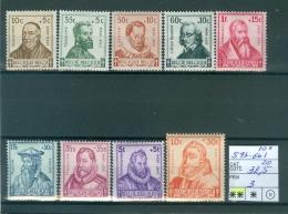 593-601  10x   Xx - Unused Stamps