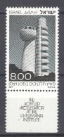 ISRAEL 1977: YT 656 / Sc 647 / Mi 718, ** MNH - FREE SHIPPING ABOVE 10 EURO - Neufs (avec Tabs)