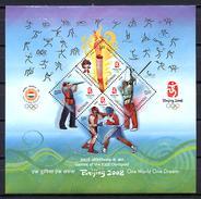 India 2008 / Olympics Beijing MNH Juegos Olimpicos Pekín / Cu2104  31