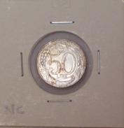 Repubblica Italiana 50 Lire 2001 RARA - FDC - UNC - 1946-… : Repubblica