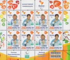 Kz 1004-1005 KB The XV Paralympic Games In Rio De Janeiro 2016 - Kasachstan