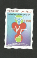 2015- Tunisia- Prevention Against The Nontransmissible Diseases-1 V Complete Set MNH** - Tunisia