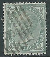 1863-65 REGNO USATO EFFIGIE 5 CENT TIRATURA TORINO - S16-6 - Usati