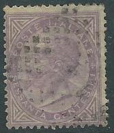1863-65 REGNO USATO EFFIGIE 60 CENT TIRATURA TORINO - S21-5 - 1861-78 Vittorio Emanuele II