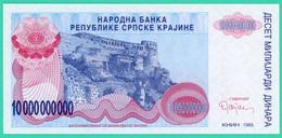10 000 000 000 Dinara - Croatie - 1993 - Neuf - N° A0030122 - - Croatie