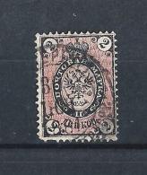 URSS141) 1866 -75 IMPERO URSS Unificato N 18