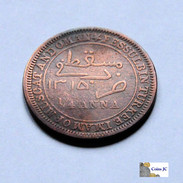Oman - 1/4 Anna - 1897 - Oman
