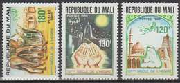 Mali 1980 N° 381-383 MNH Avènement Du 15 Em Siècle De L'Hégire (D11) - Mali (1959-...)