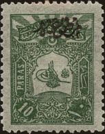 Turkey Scott #P50, 1905, Hinged - 1858-1921 Ottoman Empire
