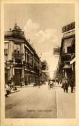 ARGENTINA - ROSARIO De STA. FE - CALLE CORDODA  Arg23 - Argentina