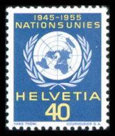 Switzerland, United Nations European Office, Nations Unies Office Européen, 1955, UN 10th Anniversary, MNH, Michel 21 - Service