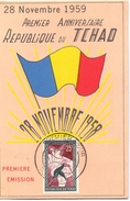 Premier Anniversaire Republique Du Tchad - 28.11.1959 - Premiere Emission - Tchad