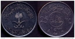 Saudi Arabia 25 Halala AUNC     AH 1430 /  2008 - 2009 AD - Saudi Arabia