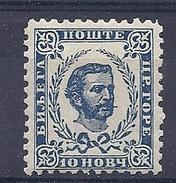 170026867  MONTENEGRO  YVERT   Nº  12  */MH - Montenegro
