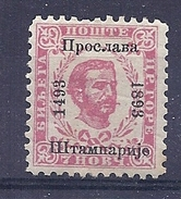 170026868  MONTENEGRO  YVERT   Nº  18A  */MH - Montenegro