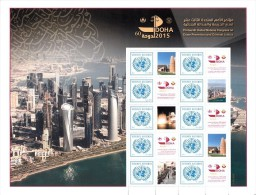 2015 Nations Unies Vienne United Nations Vienna Feuille Personnalisée Personalised Sheet DOHA - Unused Stamps