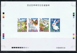 NORTH KOREA 1999 RARE PROOF OF CHINESE NEW YEAR OF THE RABBIT SET