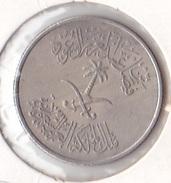 Saudi Arabia 10 Halala 1972 - XF/SUP - Arabie Saoudite