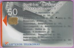 Lettonie °° 50 Rysio Irangos  -  7205   -   R.V