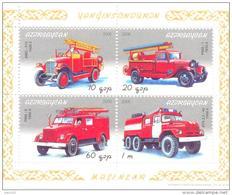 2006. Azerbaijan, Fire Cars, S/s, Mint/** - Azerbaïjan