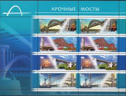 Russia, 2009, Mi. 1575-78, Sc. 7162a, SG 7622-25, Bridges, MNH - 1992-.... Federación