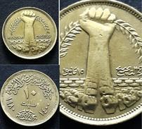 Egypt - Rare 10 Milliemes - 1980 - KM 498 - Corrective REVOL 1971 - UNC - Egypt