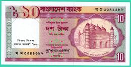 10 Taka - Bangladesh - 1982 - Neuf - - Bangladesh