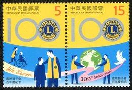 Taiwan 2017 Lions Clubs International Centennial Stamps Wheelchair Elder Youth Globe Map