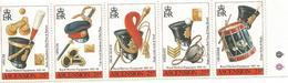 1991 Ascension Royal Marines Equipment Complete Strip Of 5  MNH - Ascension (Ile De L')