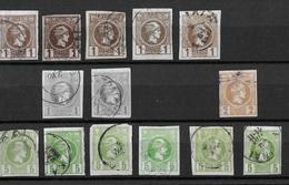 1886-1901 Hermes, Klein → GREECE SMALL HERMES HEAD 1, 2, 5 L USED - Oblitérés