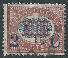 1878 REGNO USATO SOPRASTAMPATO 2 SU 10 LIRE - S36 - 1861-78 Vittorio Emanuele II