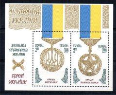 Ukraine - 1999 - Orders & Medals Miniature Sheet - MNH - Ukraine